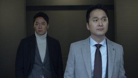 觀賞第 12 集。Episode 12 of Season 1.